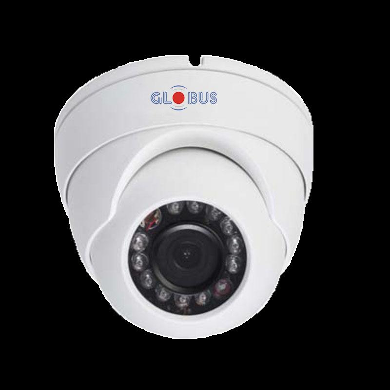 Globus CCTV - GDC-V-A
