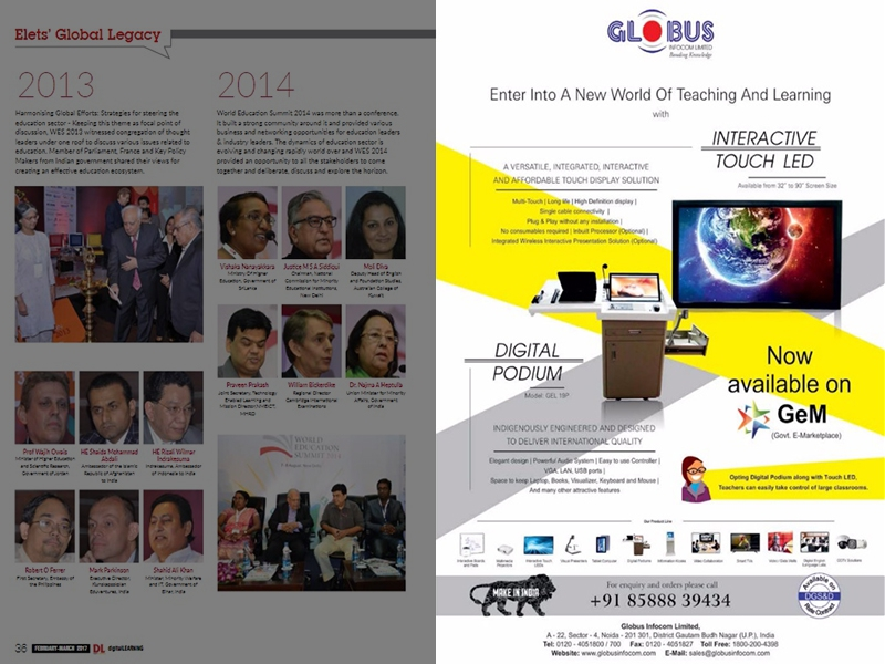 Globus - Digital Learning 2017