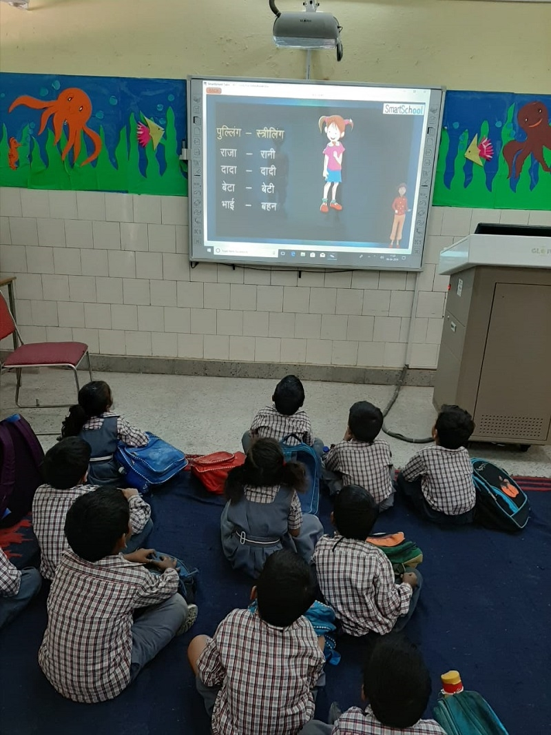 smart classroom in india