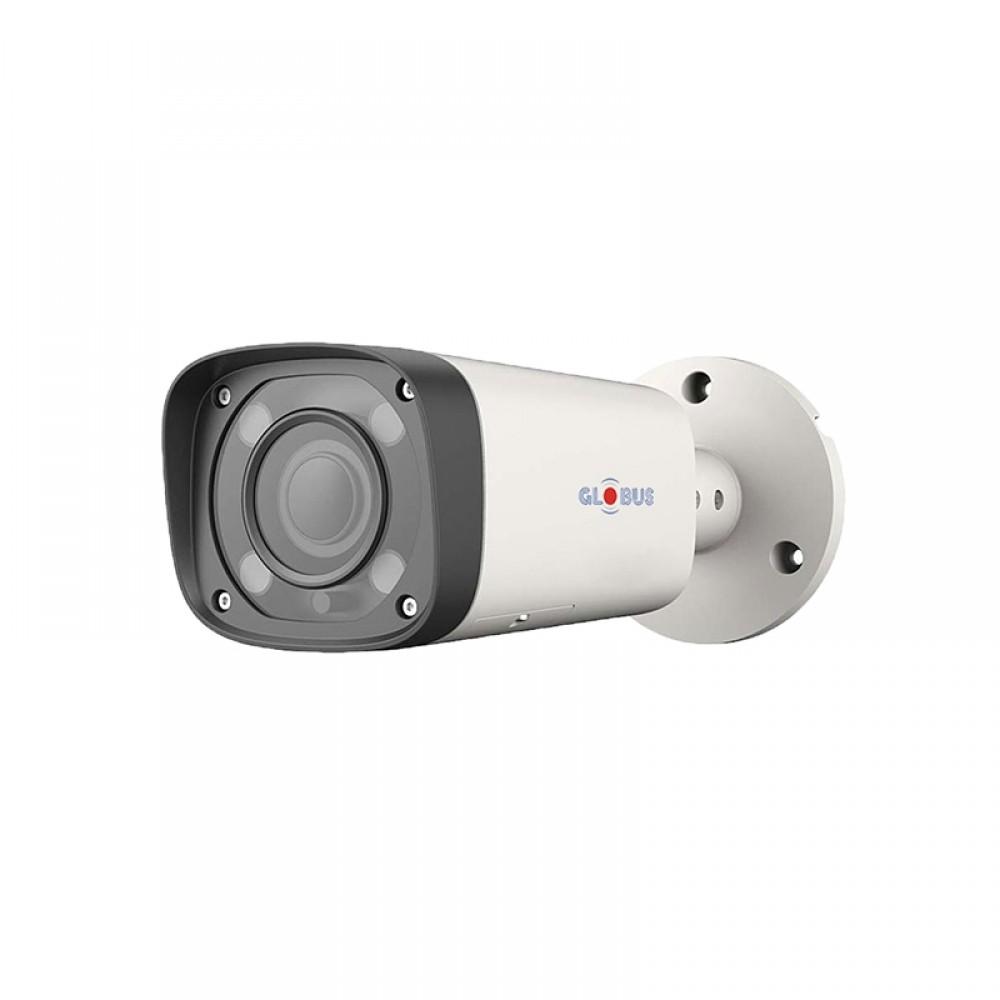 Globus CCTV - GBC-I-HD