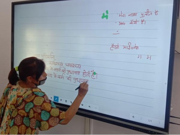 smart board for education